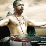 Dasavatharam in 17 theatres in Chennai - List of theaters