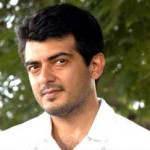 Ultimate Star Ajith Kumar's Come September
