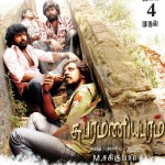 Subramaniyapuram Mp3 Songs Download