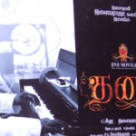 Dhanam Songs Free Download