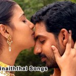 Maanavan Ninaithal Mp3 Songs Download