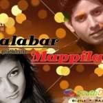 Malabar mappilai - Upcoming tamil movie