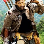Peranmai - Long awaited film that will soon hit the screens