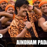 Aindham Padai - Movie Review