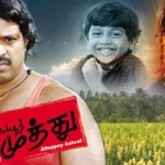 Mullayoor Muthu - Movie Preview