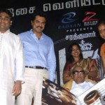 Jaggubhai Audio Launched By CM