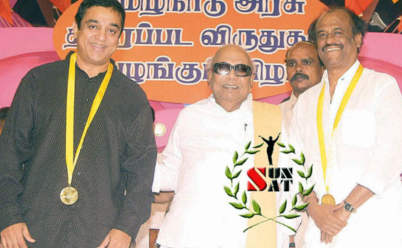 award rajini kamal 50 Years of Kamal in Cinema