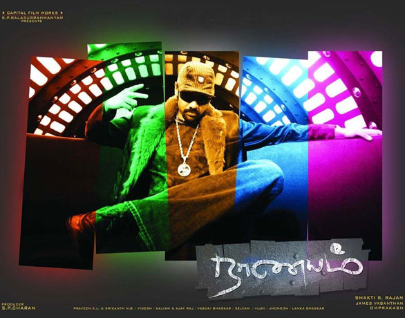 naanayam-nanayam-movie-posters-wallpapers-photo-gallery-5