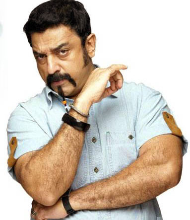 Kamal Haasan Actor Photo 004 Top tamil actors   2009