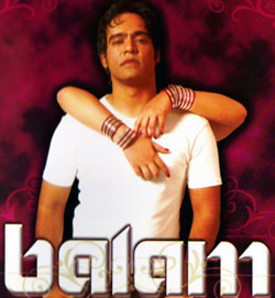balam Why Balam is delayed?