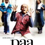 Paa to be remade in Tamil