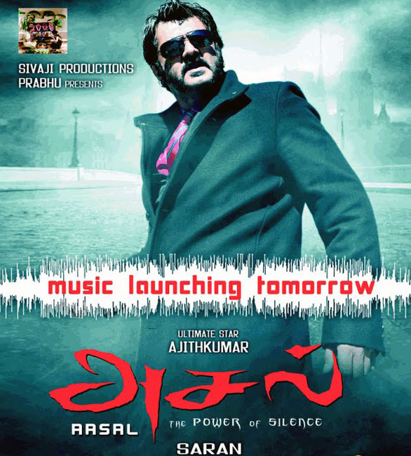 Asal mp3 songs download