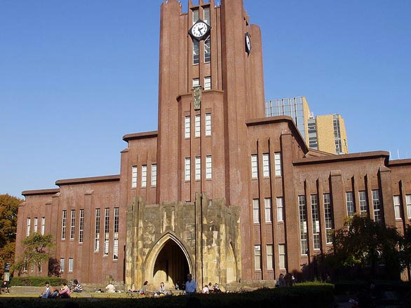 university of tokyo 22 Top 25 Universities Of The World (World University Rankings 2009)