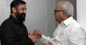 balachandar kamal Kamal Haasan, K Balachander call on Sarath Kumar
