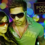 Simbu shoots in Hong Kong for Poda Podi