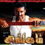 Two leaders join hands for 'Singam'