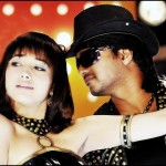 Sura photo gallery
