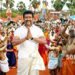 'Singam' to roar in Sandalwood