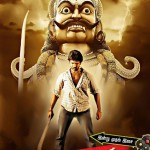 'Ayyannar' audio launched at Sathyam Cinemas