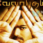 Velayutham – biggest release after Endhiran!