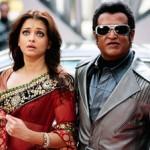 Endhiran to be screened at Film Festival
