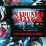 Sameera Reddy & Samantha in Nadunisi Naayagal