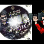 Thirutu-VCD-tamil-short-film