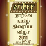 Celebrating Tamil Cinema in Norway
