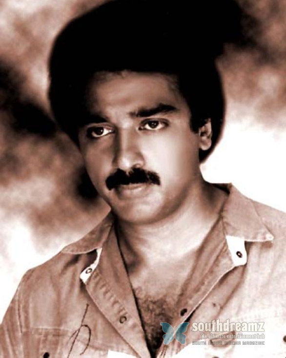 kamal hassan wallpaper Kamal Hassan is a friend indeed