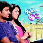 Udhayanidhi Stalin, Hansika Motwani flying to Jordan