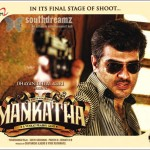'I have Enjoyed every single day of Mankatha' – Ajith