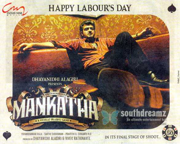 Mankatha will be Remade in Hindi