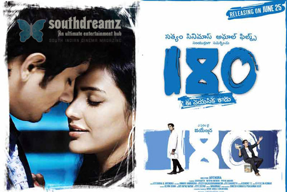 180 movie wallpapers 2 Tripe treat in Tamil Cinema