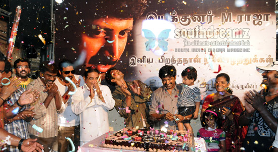 Vijay Celebrates Jayam Raja Birthday 4 Vijays blast and Jayam Rajas past