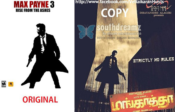 copies of Tamil movies from English and Hindi 3 The copies of Tamil movies from Hollywood & Bollywood