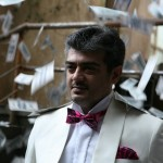 Title Song of 'Mankatha' is Done
