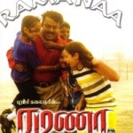 Will 'Ramana' go to Bollywood?