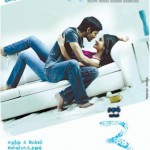 3-movie-dhanush-shruti-first-look-wallpaper
