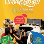 Nee-Thaane-En-Ponvasantham-first-look-stills