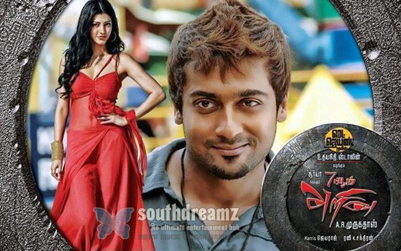 7am Arivu Movie Review Surya breaks his own record now