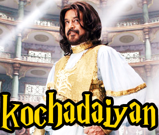 Kochadaiyan Superstar Rajnikanths next is Kochadaiyan