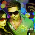 Simbu's Vaalu after Vettai Mannan