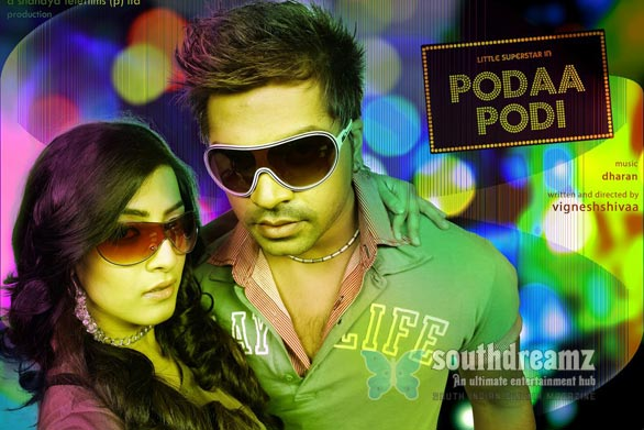 Podaa Podi Movie stills simbu Poda Podi audio launch