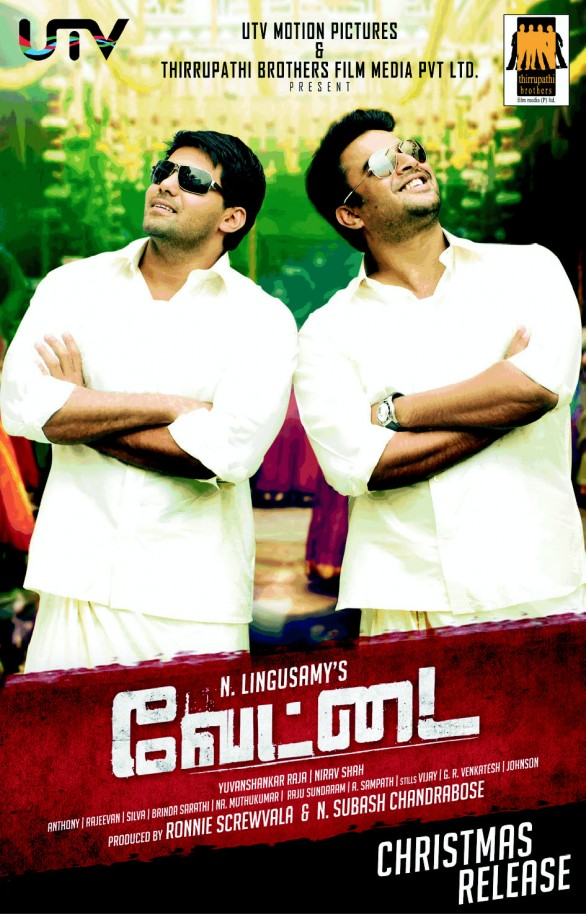 vettai poster 586x917 Top 10 Tamil Songs