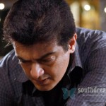 Modest Ajith in rural role