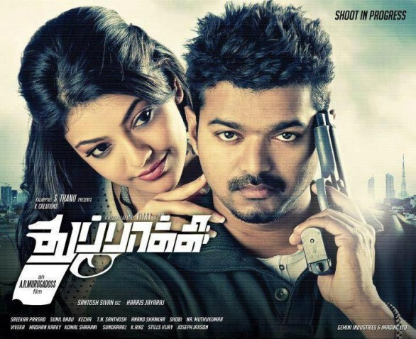 Thuppaki first look vijay kajal agarwal stills 586x478 Thuppaki Iron Clad to Blaze on Diwali