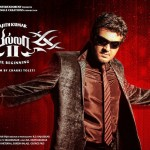 Ajith's next to begin soon