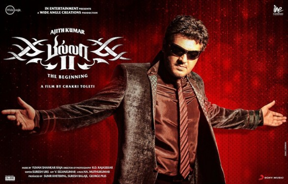ajith billa 2 poster 586x375 Billa 2 increases its chest volume