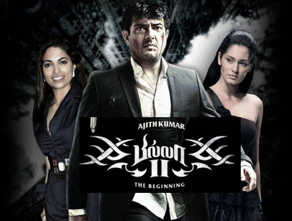 ajith poster Parvathy Omanakuttan speaks about Ajith & Billa 2
