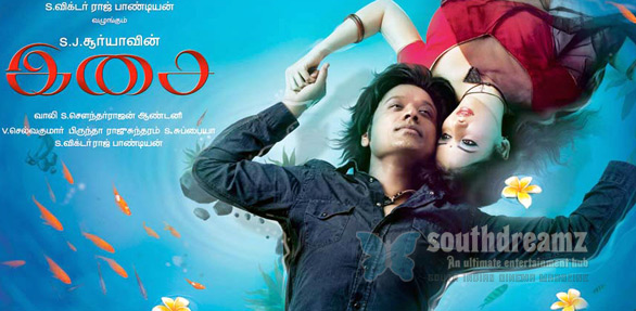 sj surya and savithri love making in isai movie poster Isai from SJ Surya
